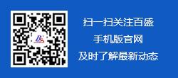 bob体育软件app官网最新版下载